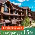 Квартиры бизнес-класса от 3,7 млн руб.